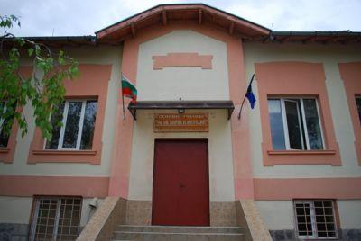 Нашето училище - ОУ Св. Св. Кирил и Методий - Горна Митрополия